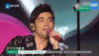 [ CLIP ] 周杰伦《告白气球》《浙江卫视年中盛典》浙江卫视官方HD
