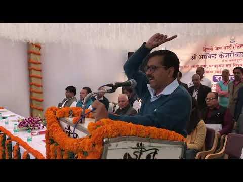 Delhi CM Arvind Kejriwal Laied Foundation of trunk sewer line at Shakarpur