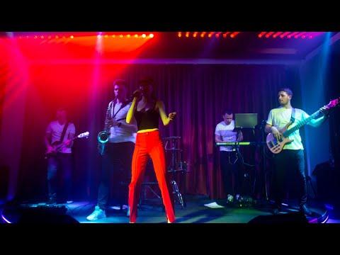 "кавер бенд ""ALOHA"", відео 6"
