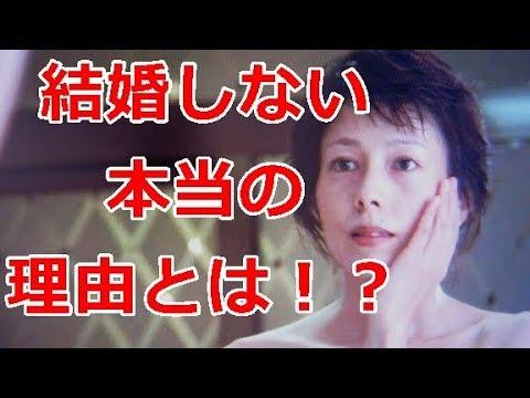 【衝撃】沢口靖子の結婚しない理由がヤバすぎる…堤義明とは愛人関係?