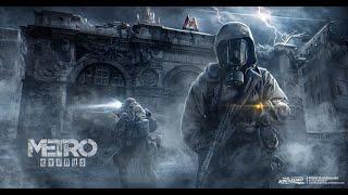 #Metro Exodus! В душе STALKER, Проходим на хардкоре! #2