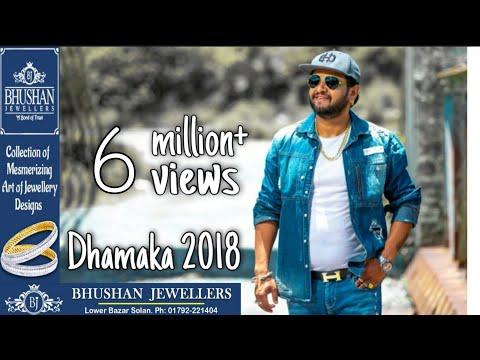 Dhamaka 2018 By Nati King Kuldeep Sharma | Himachali Swar