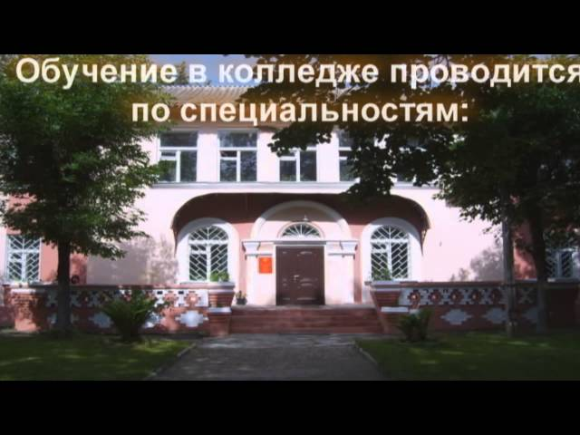Тверской торгово-экономический колледж фото 5