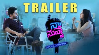 Naa...Nuvve - Official Trailer