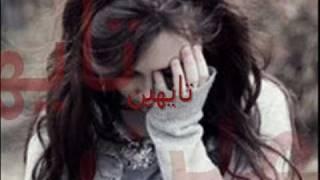 تحميل اغاني محمد عبد المنعم تايهين MP3