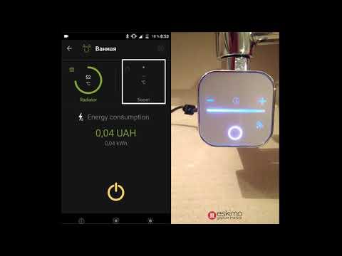HeatQ NEX с Bluetooth управлением. Настройка приложения и ее функциональность