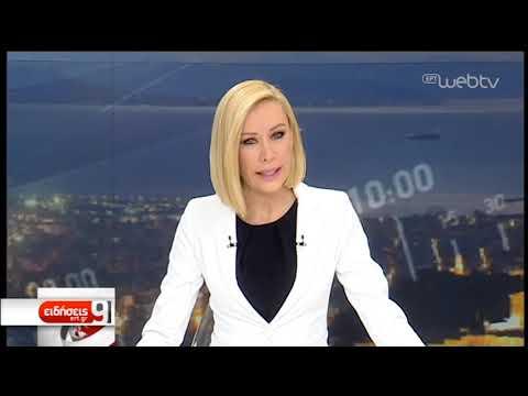 ΗΠΑ: «Ισοπέδωσε» τις Μπαχάμες ο τυφώνας Ντόριαν   02/09/2019   ΕΡΤ