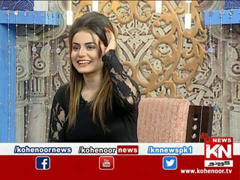 Good Morning 27 May 2020 | Kohenoor News Pakistan