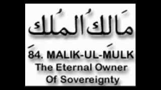 99 names of allah nasheed no music - Thủ thuật máy tính - Chia sẽ