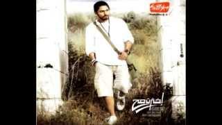تامر حسني إطمن (الحان محمد رحيم ) comopsed by mohamed rahim