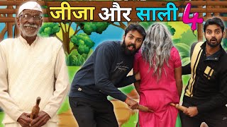 जीजा और साली 4 || Haryanvi Comedy || Desi Panchayat || Morna Entertainment