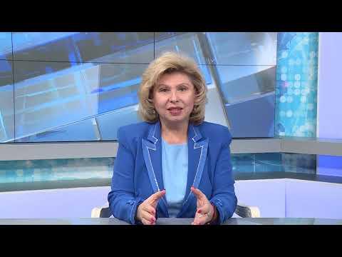 Видеообращение Уполномоченного по правам человека в Российской Федерации к школьникам