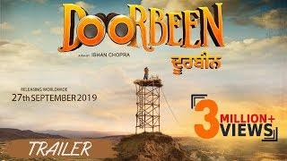 Doorbeen Trailer