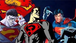 Разные версии супермена (the alternate versions of superman)