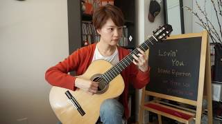 Lovin' You - Minnie Riperton - Yenne Lee - Classical guitar (fingerstyle) 클래식기타 이예은