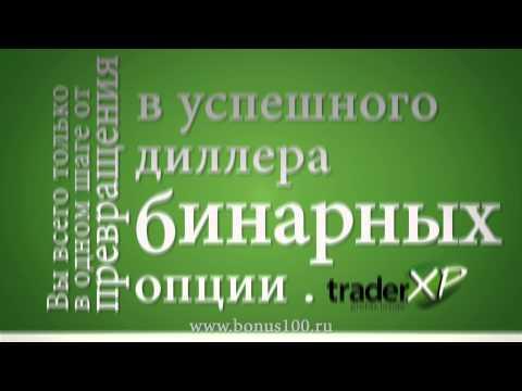 60 sekundžių prekybos strategija