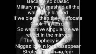 tupac street fame with lyrics
