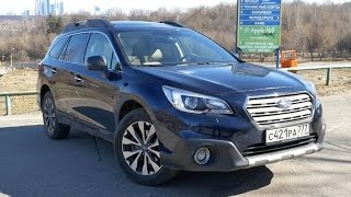 Тест драйв Subaru Outback 2017 3.6 260л.с - для кого эта тачка, чувак?