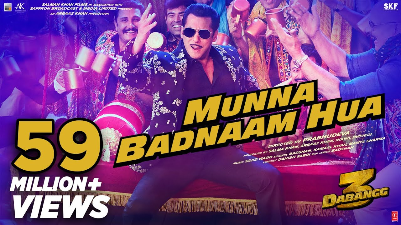Dabangg 3: Munna Badnaam Hua Video | Salman Khan | Badshah,Kamaal K, Mamta S | Sajid Wajid| Badshah, Kamaal Khan, Mamta Sharma  Lyrics
