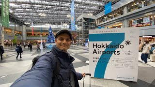 Sapporo's Chitose Airport Walk ◉ Shopping, Restaurants & International → Domestic Terminal