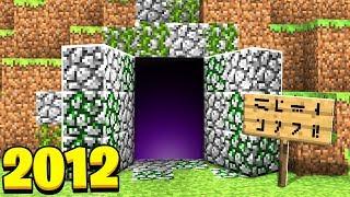 After 7 Years... I found the SECRET Minecraft World...