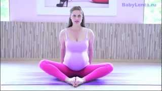 Смотреть онлайн Упражнения для беременных: укрепляем спину