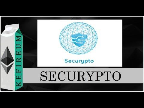 SECURYPTO - зашифрованная передача и хранение данных