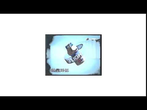 唐崇達-廣告作品孫芸芸「養樂多300Light」-未得允許,不得轉商業營利/轉載/公開播送/傳輸