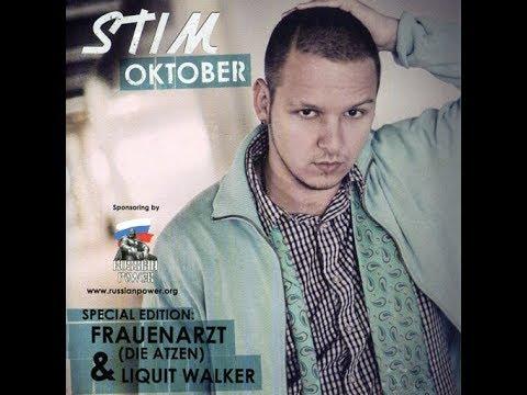 ST1M - Oktober (Special Edition).