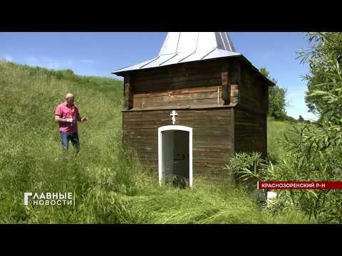 В Орловской области поля заливают отходами спиртового производства. Первый областной 18.06.2020