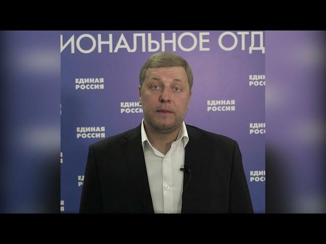 """""""Единая Россия"""" на 100% выполнила предвыборную программу"""