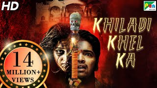 south indian movies dubbed in hindi full movie 2019 horror