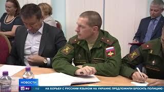 В Москве обсудили пути противодействия искажения военной истории РФ