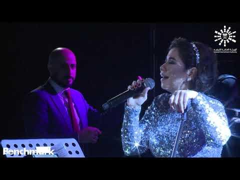 شيرين - جرح تاني / Sherine - Garh Tany