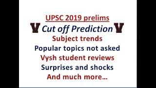 upsc prelims 2019 cut off marks by shankar ias - Thủ thuật máy tính