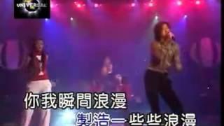 鄭中基.高慧君.陈晓东.蔡健雅   制造浪漫  高清1080P 现场版.flv