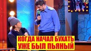 РЖАКА! Допрос Зеленского в Полиции СМЕШНО ДО СЛЕЗ   Вечерний Квартал 95 Лучшее