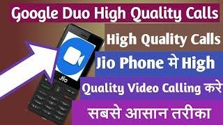 video call app download jio - TH-Clip