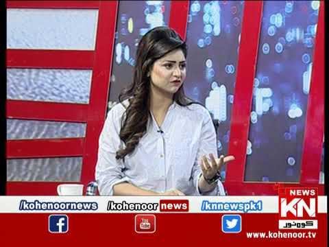 Kohenoor@9 07 April 2020 | Kohenoor News Pakistan
