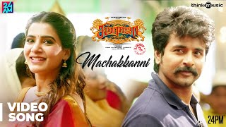 Seemaraja | Machakkanni Video Song | Sivakarthikeyan, Samantha | Ponram | D. Imman | 24AM Studios