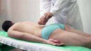 Воспаление седалищного нерва. Ишиас (Седалищный нерв воспаление, защемление)