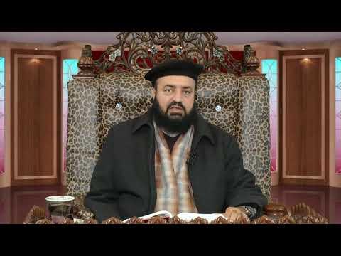 Watch Quraan-e-Kareem ki Barkaat YouTube Video