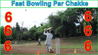 How to Bat Fearless Against Fast Bowlers !! Fast Bowling Kese Khele ?