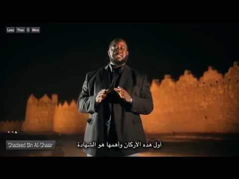 Less than 5 Mins - Ep. 9 - Pillars of Islam