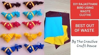 Diy How To Make Waste Cloth Bird/rajasthani Bird For Hangings & Other Craft Products Very Easy