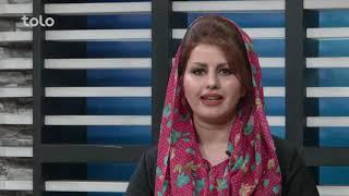 دبستان بو علی - قسمت یکصد و پنجاه و هشتم