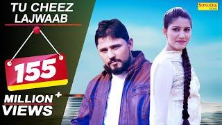 Sapna Chaudhary - Tu Cheez Lajwaab | Pardeep Boora | Latest Haryanvi Songs Haryanavi 2018 | Sonotek