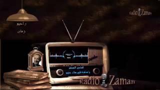تحميل اغاني 48 الهادي الجويني يا مسافرة قلبي معاك خذيتو MP3