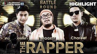 เคนน้อย vs T Biggest vs Chareef | THE RAPPER - dooclip.me