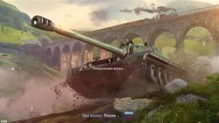 World of Tanks Blitz #1 майские танки!